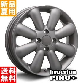 ブリヂストン BRIDGESTONE ネクストリー NEXTRY 165/50R15 サマー タイヤ ホイール 4本 セット 15インチ MLJ HYPERION PINO+ 15×4.5J+43 4/100 夏用 新品