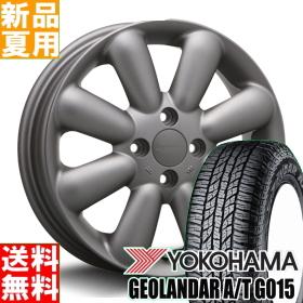 【3月30日限定】ポイント最大27倍 ヨコハマ YOKOHAMA ジオランダー A/T G015 GEOLANDAR 165/60R15 サマー タイヤ ホイール 4本 セット 15インチ オフロード仕様 MLJ HYPERION PINO+ 15×4.5J+43 4/100 夏用 新品