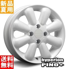 ダンロップ DUNLOP ルマン 5 LE MANS 165/70R14 サマー タイヤ ホイール 4本 セット 14インチ MLJ HYPERION PINO+ 14×4.5J+43 4/100 夏用 新品