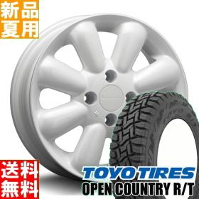 トーヨータイヤ TOYOTIRES オープンカントリー R/T OPENCOUNTRY 165/60R15 サマー タイヤ ホイール 4本 セット 15インチ オフロード仕様 MLJ HYPERION PINO+ 15×4.5J+43 4/100 夏用 新品