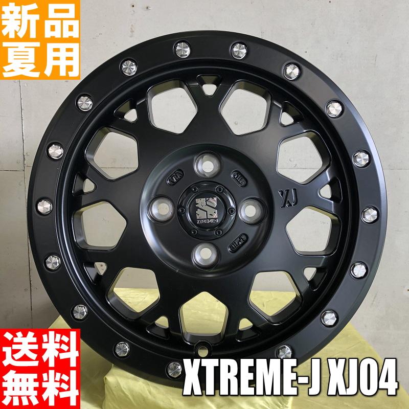 トーヨータイヤ TOYOTIRES トランパス TRANPATH LuK 165/55R15 15インチ サマー タイヤ ホイール 4本 セット 夏用 XTREME-J XJ04 15×4.5J+45 4/100