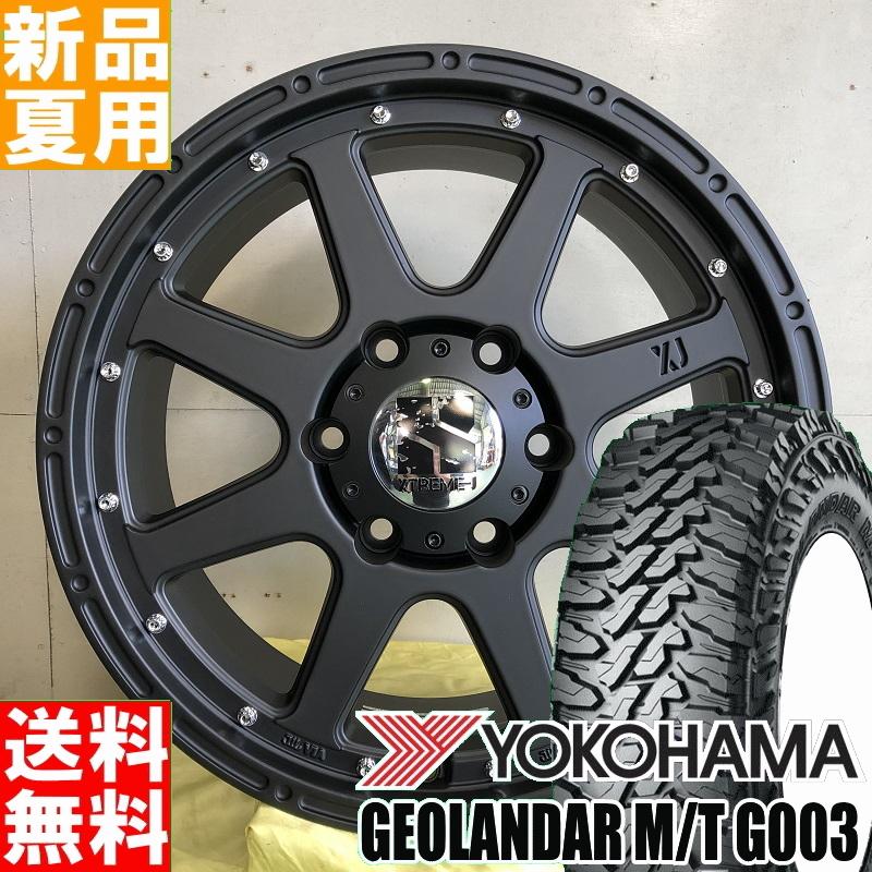 ヨコハマ YOKOHAMA ジオランダー GEOLANDAR M/T G003 265/70R17 17インチ オフロード仕様 サマー タイヤ ホイール 4本 セット 夏用 MLJ XTREME-J 17×7.5J+25 6/139.7