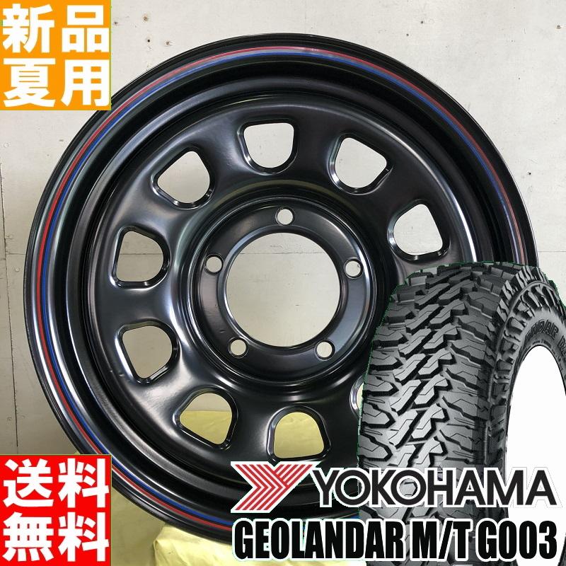 ヨコハマ YOKOHAMA ジオランダー GEOLANDAR M/T 175/80R16 G003 16インチ オフロード仕様 サマー タイヤ ホイール 4本 セット MLJ DAYTONA SS 16×5.5J+20 5/139.7