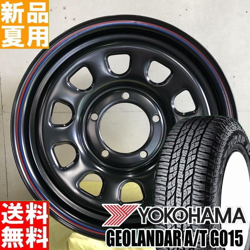 ヨコハマ YOKOHAMA ジオランダー GEOLANDAR A/T 185/85R16 G015 16インチ オフロード仕様 サマー タイヤ ホイール 4本 セット MLJ DAYTONA SS 16×5.5J+20 5/139.7