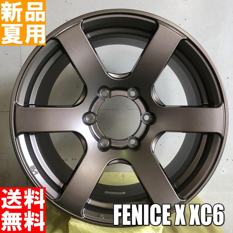トーヨータイヤ TOYOTIRES オープンカントリー U/T OPEN COUNTRY 265/70R16 サマー タイヤ ホイール 4本 セット 16インチ オフロード仕様 FENICE X XC6 16×8.0J+0 6/139.7 夏用 新品