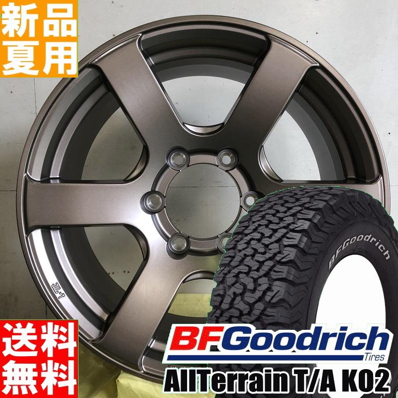 BFグッドリッチ BF.Goodrich オールテレーン T/A KO2 All-Terrain 265/70R16 サマー タイヤ ホイール 4本 セット 16インチ オフロード仕様 FENICE X XC6 16×8.0J+0 6/139.7 夏用 新品