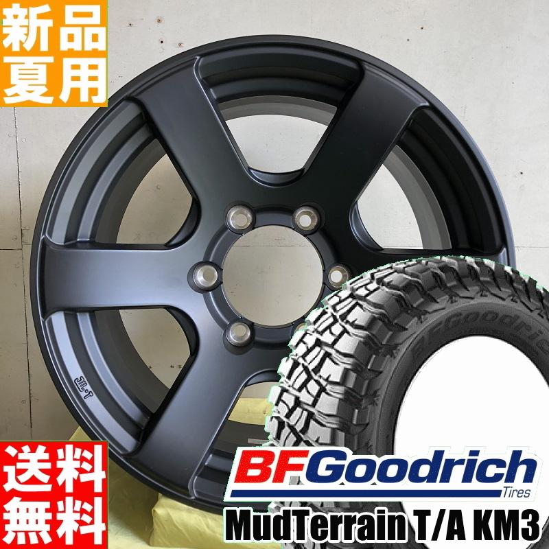 BFグッドリッチ BF.Goodrich マッドテレーン T/A KM3 Mud-Terrain 265/75R16 サマー タイヤ ホイール 4本 セット 16インチ オフロード仕様 FENICE X XC6 16×8.0J+0 6/139.7 夏用 新品