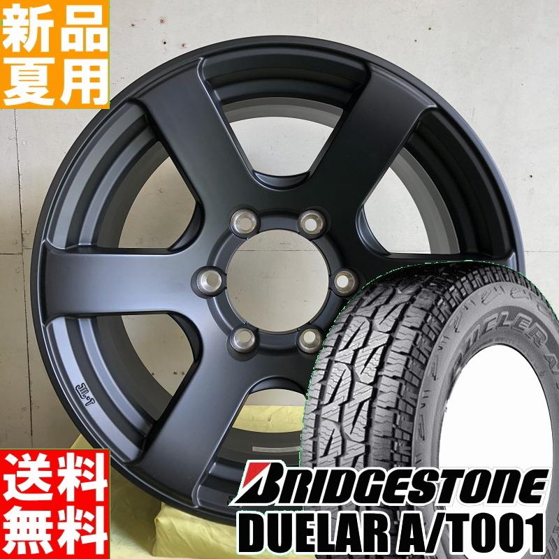 ブリヂストン BRIDGESTONE デューラー AT001 DUELER 265/65R17 サマー タイヤ ホイール 4本 セット 17インチ オフロード仕様 FENICE X XC6 17×8.0J+20 6/139.7 夏用 新品