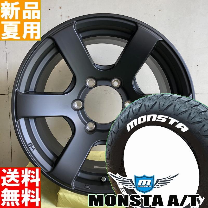 モンスタ MONSTA テレーングリッパー A/T TERRAIN GRIPPER 265/75R16 サマー タイヤ ホイール 4本 セット 16インチ オフロード仕様 FENICE X XC6 16×8.0J+0 6/139.7 夏用 新品