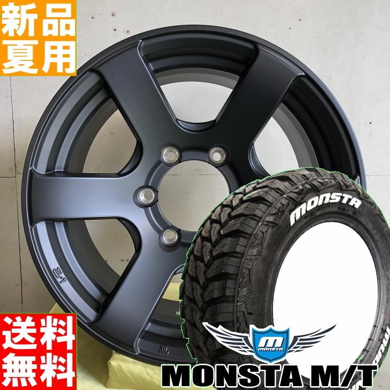 モンスタ MONSTA マッドウォーリア M/T MUD WARRIOR 265/70R17 サマー タイヤ ホイール 4本 セット 17インチ オフロード仕様 FENICE X XC6 17×8.0J+20 6/139.7 夏用 新品