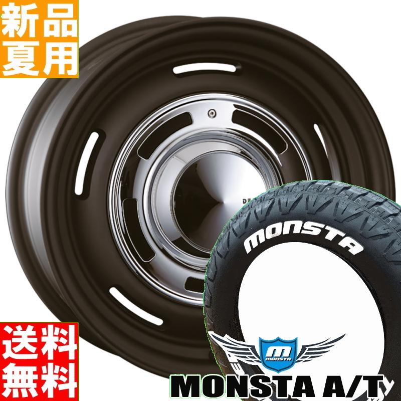 モンスタ MONSTA テレーングリッパー A/T 265/70R17 サマータイヤ ホイール 4本 セット 17インチ オフロード仕様 DEAN CROSS COUNTRY 17×8.0J+20 6/139.7 夏用 新品
