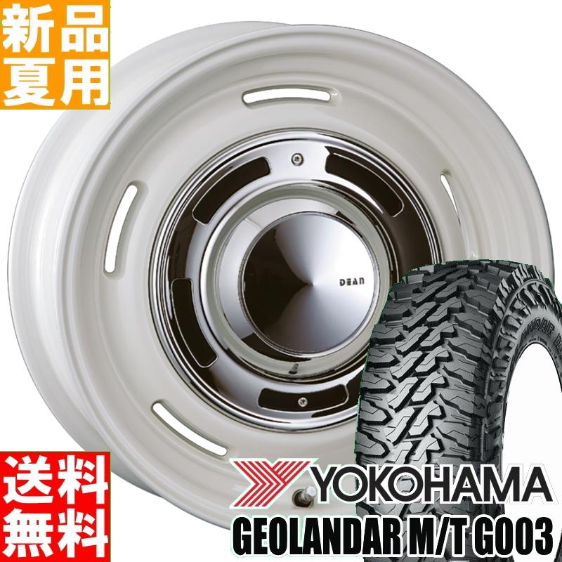 ヨコハマ YOKOHAMA ジオランダー M/T G003 GEOLANDAR 225/75R16 サマータイヤ ホイール 4本 セット 16インチ オフロード仕様 DEAN CROSS COUNTRY 16×6.5J+32 5/114.3 夏用 新品