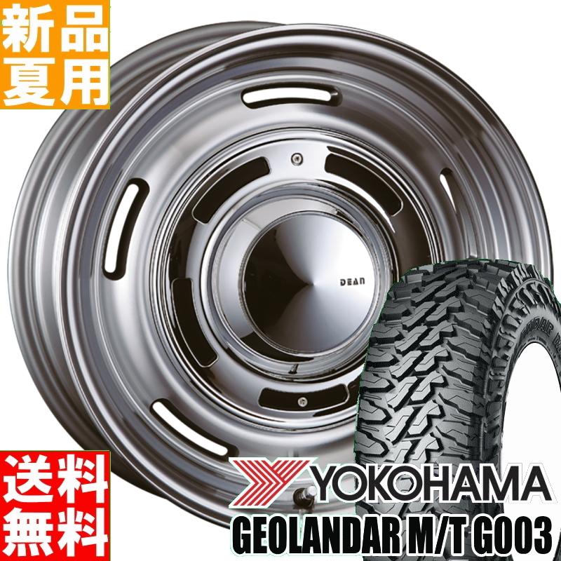 ヨコハマ YOKOHAMA ジオランダー M/T G003 GEOLANDAR 265/75R16 サマータイヤ ホイール 4本 セット 16インチ オフロード仕様 DEAN CROSS COUNTRY 16×7.0J+15 6/139.7 夏用 新品