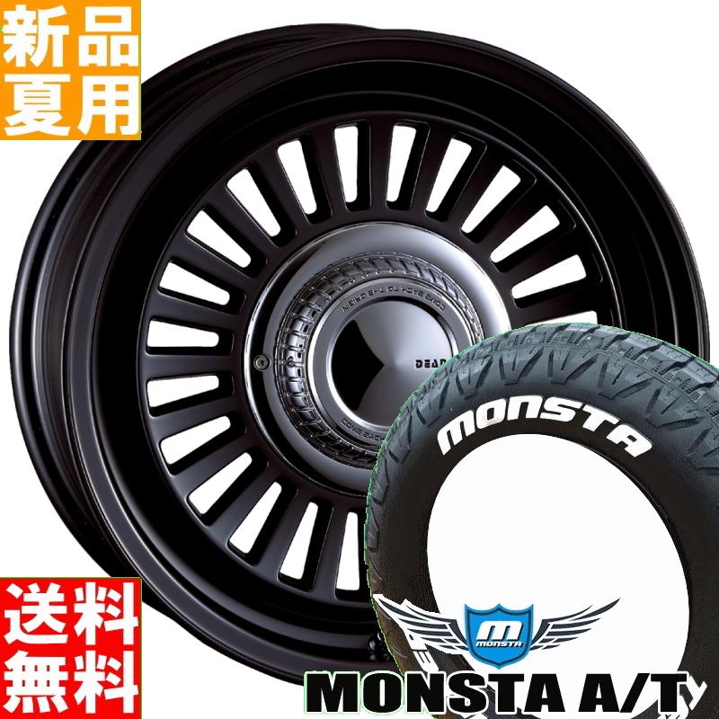 モンスタ MONSTA テレーングリッパー A/T 265/75R16 サマータイヤ ホイール 4本 セット 16インチ オフロード仕様 DEAN CALIFORNIA 16×7.0J+15 6/139.7 夏用 新品