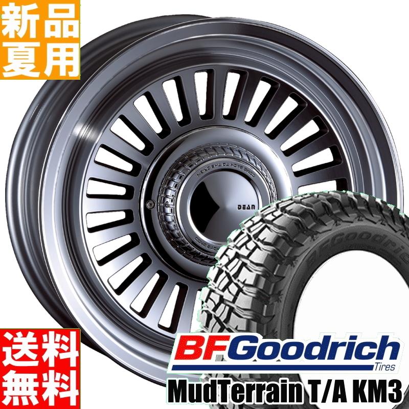 BFグッドリッチ BF.Goodrich マッドテレーン T/A KM3 Mud 265/75R16 サマータイヤ ホイール 4本 セット 16インチ オフロード仕様 DEAN CALIFORNIA 16×7.0J+15 6/139.7 夏用 新品
