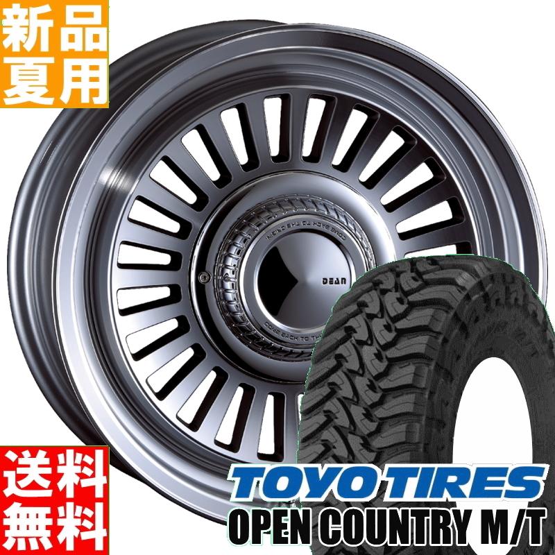 トーヨータイヤ TOYOTIRES オープンカントリー M/T OPENCOUNTRY 265/70R17 サマータイヤ ホイール 4本 セット 17インチ オフロード仕様 DEAN CALIFORNIA 17×7.5J+20 6/139.7 夏用 新品