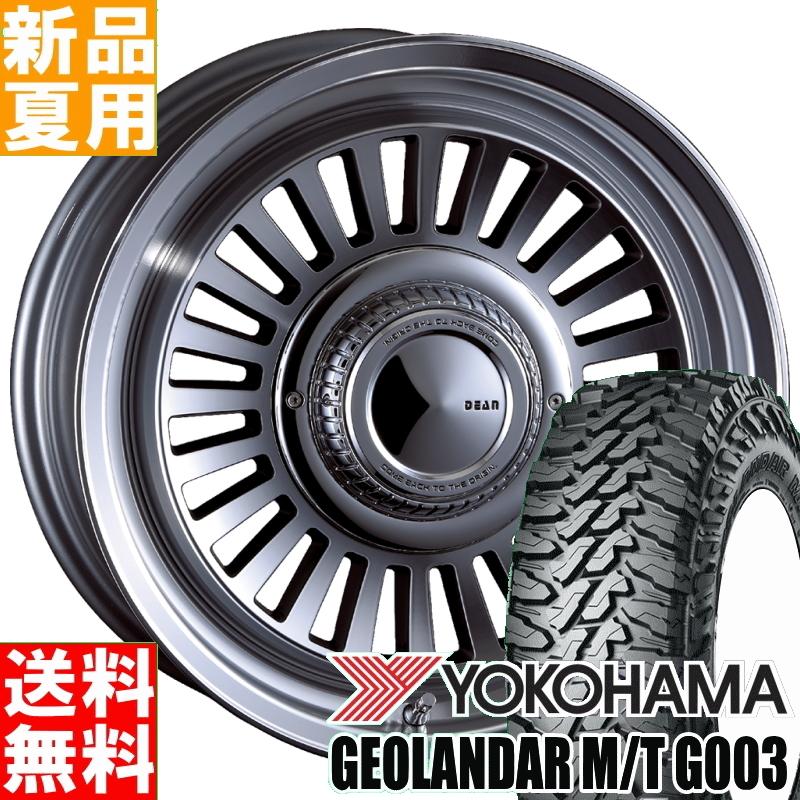ヨコハマ YOKOHAMA ジオランダー M/T G003 GEOLANDAR 265/75R16 サマータイヤ ホイール 4本 セット 16インチ オフロード仕様 DEAN CALIFORNIA 16×7.0J+15 6/139.7 夏用 新品