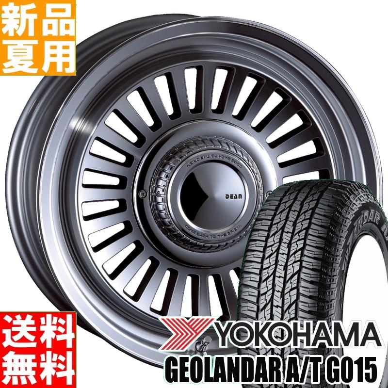 ヨコハマ YOKOHAMA ジオランダー A/T G015 GEOLANDAR 215/65R16 サマータイヤ ホイール 4本 セット 16インチ オフロード仕様 DEAN CALIFORNIA 16×6.5J+38 6/139.7 夏用 新品