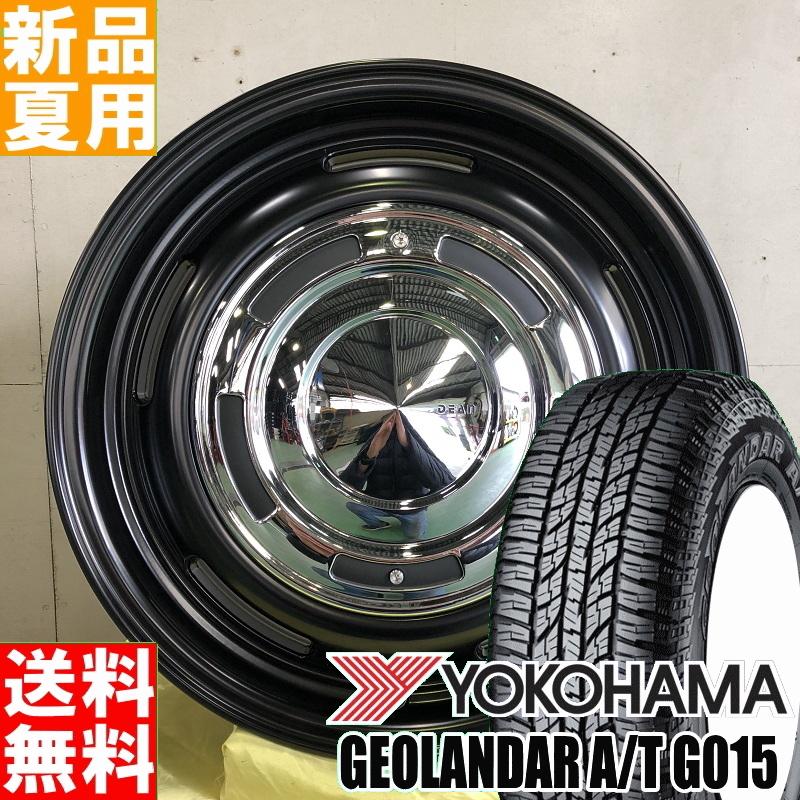 ヨコハマ YOKOHAMA ジオランダー A/T G015 GEOLANDAR 165/60R15 サマータイヤ ホイール 4本 セット 15インチ オフロード仕様 DEAN CROSS COUNTRY 15×4.5J+43 4/100 夏用 新品