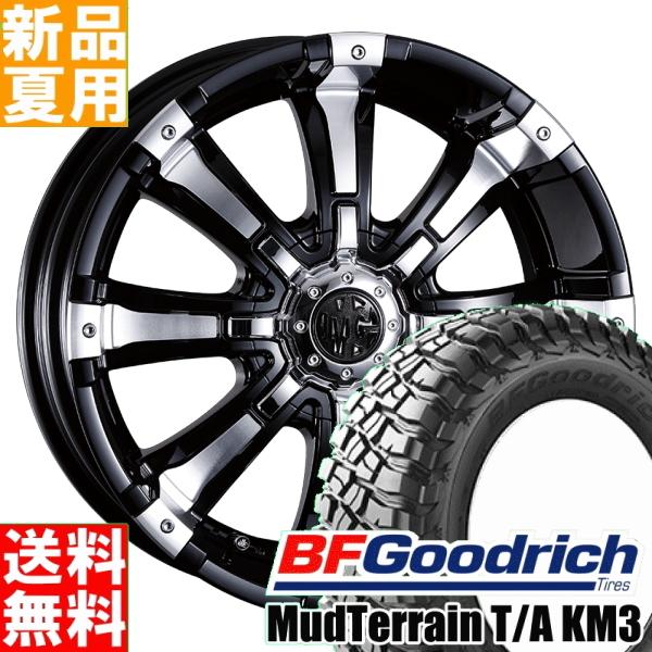 BFグッドリッチ BF.Goodrich マッドテレーン T/A KM3 265/70R17 サマータイヤ ホイール 4本 セット 17インチ MG BEAST 17×8.0J+25 6/139.7 夏用 新品