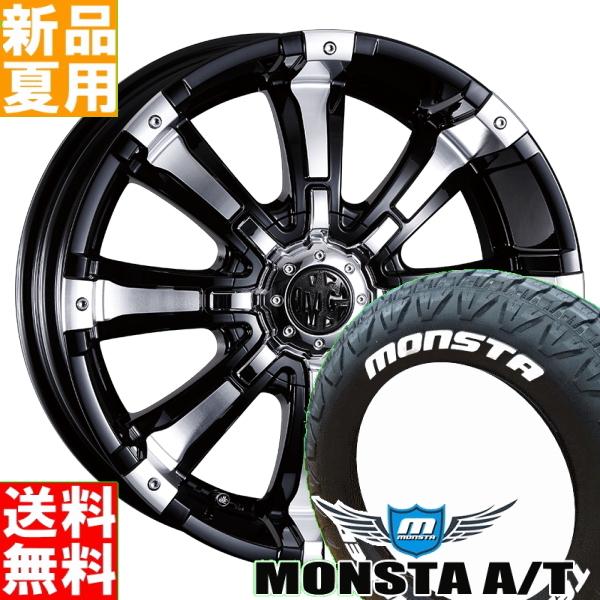 モンスタ MONSTA テレーングリッパー A/T 285/55R20 サマータイヤ ホイール 4本 セット 20インチ MG BEAST 20×9.5J+55 5/150 夏用 新品