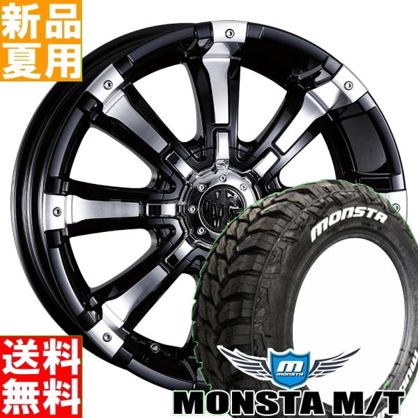 モンスタ MONSTA マッドウォーリア M/T 285/50R20 サマータイヤ ホイール 4本 セット 20インチ MG BEAST 20×9.5J+55 5/150 夏用 新品