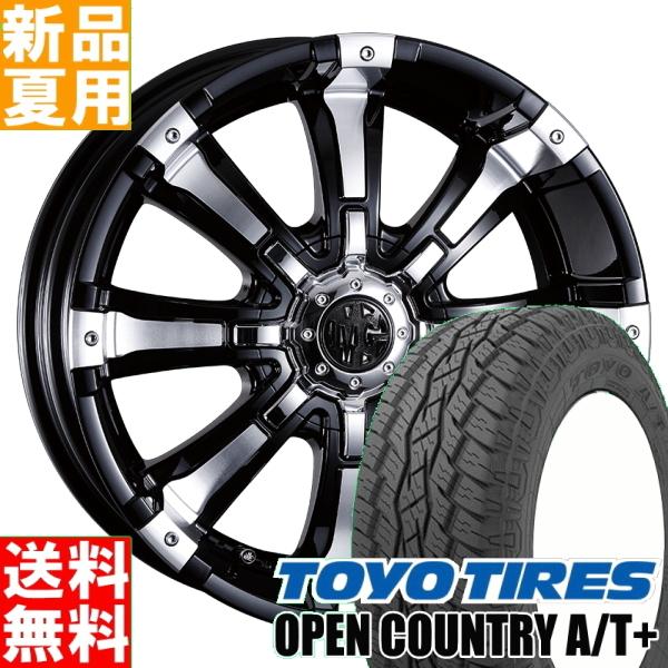 トーヨータイヤ TOYOTIRES オープンカントリー A/T+ OPENCOUNTRY 285/50R20 サマータイヤ ホイール 4本 セット 20インチ MG BEAST 20×9.5J+55 5/150 夏用 新品