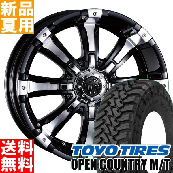 トーヨータイヤ TOYOTIRES オープンカントリー M/T OPENCOUNTRY 265/70R17 サマータイヤ ホイール 4本 セット 17インチ MG BEAST 17×8.0J+25 6/139.7 夏用 新品