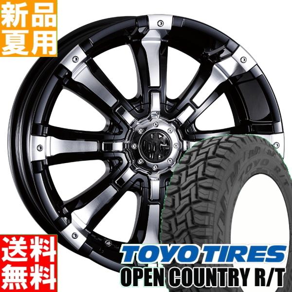 トーヨータイヤ TOYOTIRES オープンカントリー R/T OPENCOUNTRY 225/60R17 サマータイヤ ホイール 4本 セット 17インチ MG BEAST 17×7.0J+35 5/114.3 夏用 新品