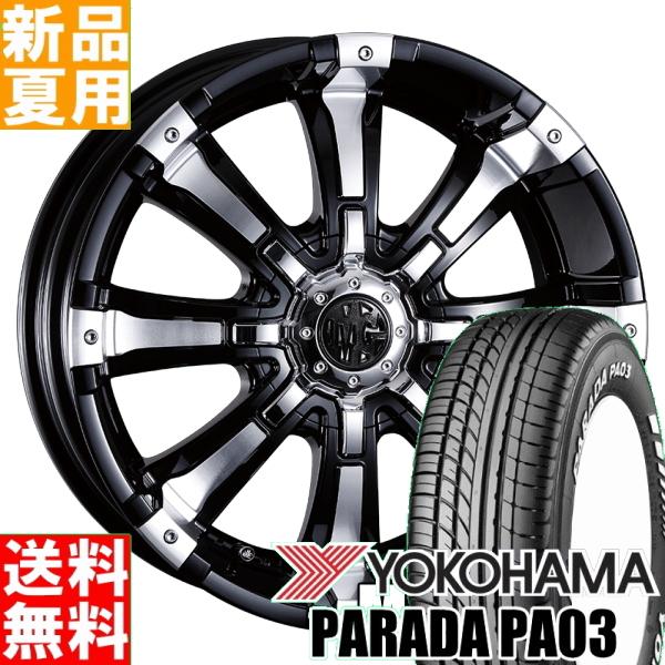 ヨコハマ YOKOHAMA パラダ PA03 PARADA 215/65R16 109/107 サマータイヤ ホイール 4本 セット 16インチ MG BEAST 16×7.0J+38 6/139.7 夏用 新品
