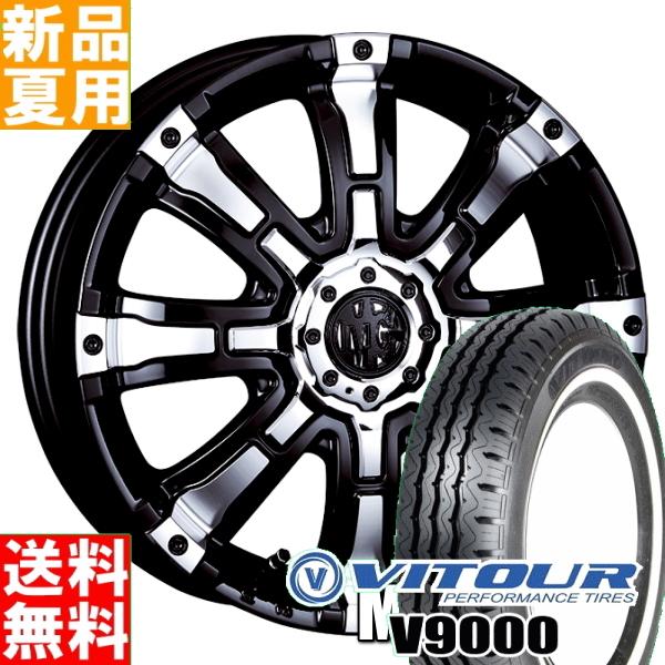 ヴィツァー VITOUR V9000 ホワイトリボン 5.00R12 10PR 88/86P サマータイヤ ホイール 4本 セット 12インチ MG BEAST 12×4J+42 4/100 夏用 新品