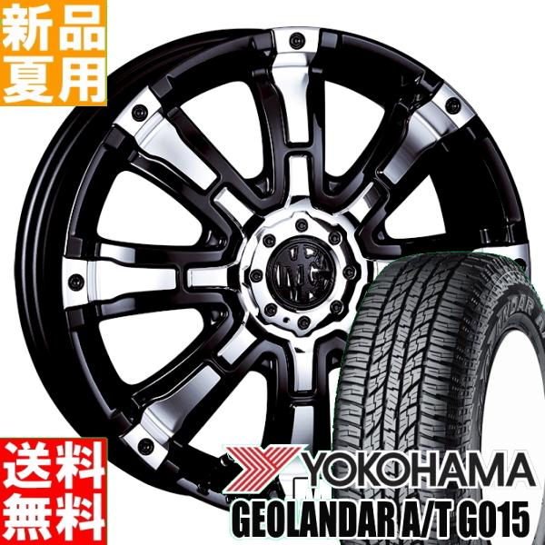 ヨコハマ YOKOHAMA ジオランダー A/T G015 GEOLANDAR 165/60R15 サマータイヤ ホイール 4本 セット 15インチ MG BEAST 15×5.0J+45 4/100 夏用 新品