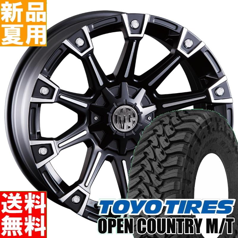 トーヨータイヤ TOYOTIRES オープンカントリー M/T OPENCOUNTRY 265/75R16 サマータイヤ ホイール 4本 セット 16インチ オフロード仕様 MG MONSTER 16×8.0J+20 6/139.7 夏用 新品