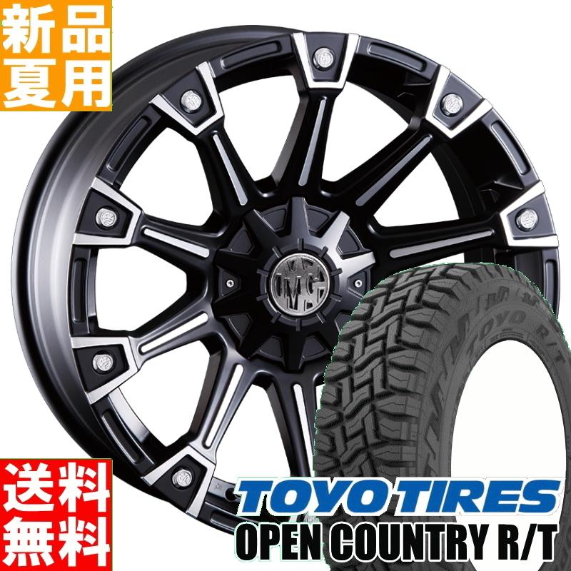 トーヨータイヤ TOYOTIRES オープンカントリー R/T OPENCOUNTRY 225/60R17 サマータイヤ ホイール 4本 セット 17インチ オフロード仕様 MG MONSTER 17×7.0J+35 5/114.3 夏用 新品