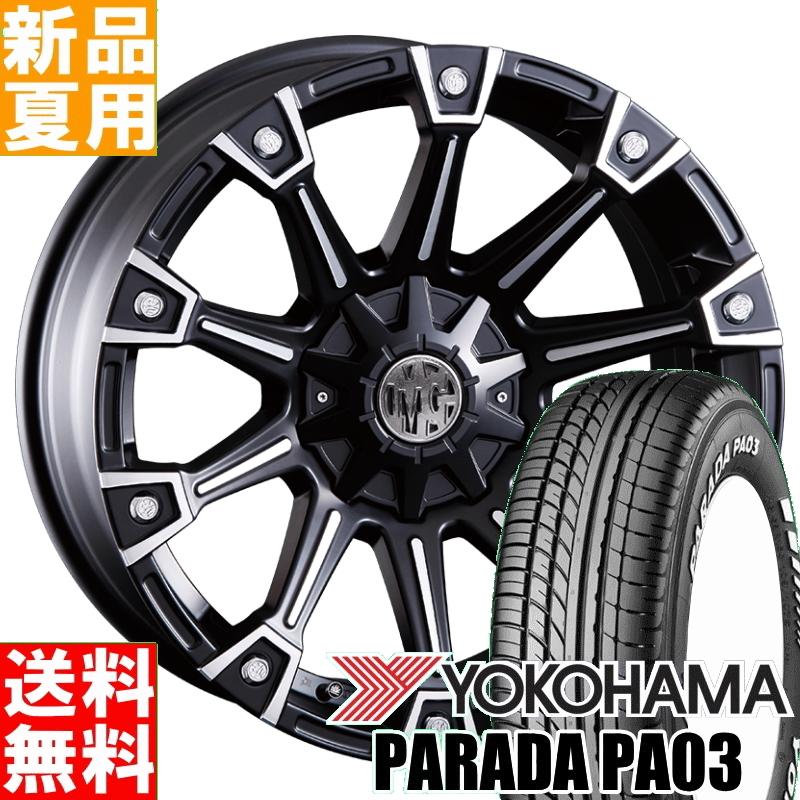 ヨコハマ YOKOHAMA パラダ PA03 PARADA 215/60R17 109/107 サマータイヤ ホイール 4本 セット 17インチ MG MONSTER 17×7.0J+38 6/139.7 夏用 新品