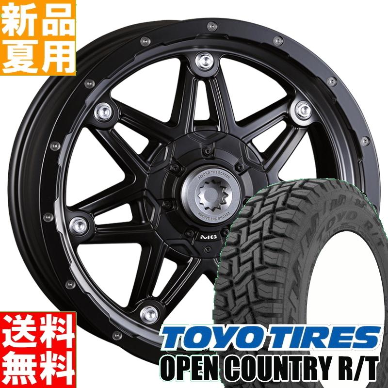 トーヨータイヤ TOYOTIRES オープンカントリー R/T OPENCOUNTRY 215/70R16 サマータイヤ ホイール 4本 セット 16インチ MG LYCAN 16×7.0J+38 6/139.7 夏用 新品