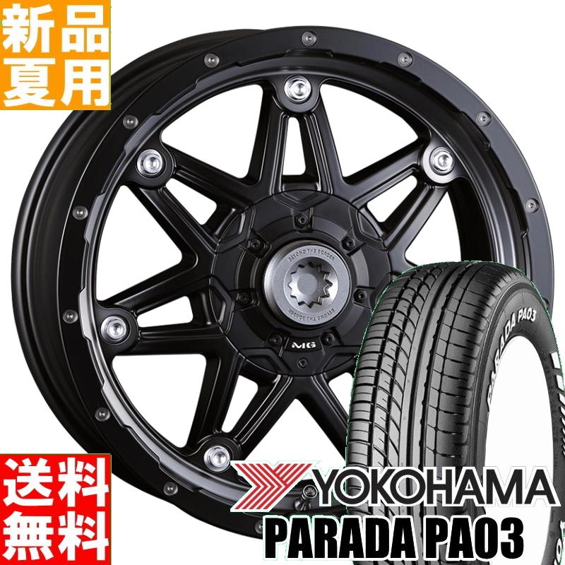 ヨコハマ YOKOHAMA パラダ PA03 PARADA 215/60R17 109/107 サマータイヤ ホイール 4本 セット 17インチ MG LYCAN 17×7.0J+38 6/139.7 夏用 新品