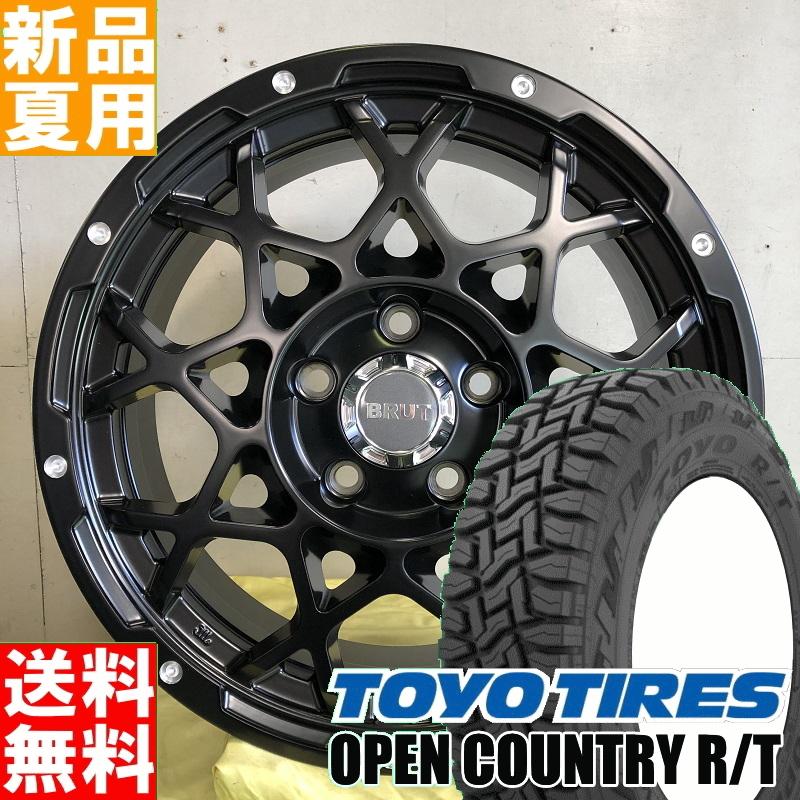 トーヨータイヤ TOYOTIRES オープンカントリー R/T OPENCOUNTRY 225/55R18 サマータイヤ ホイール 4本 セット 18インチ BRUT BR-55 18×8.0J+40 5/114.3 夏用 新品