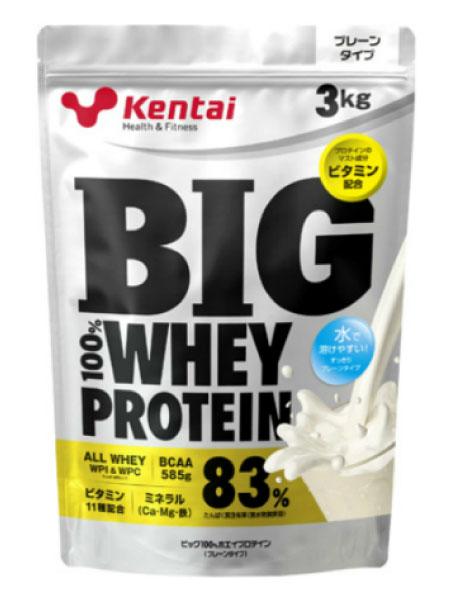 BIG100%ホエイプロテイン プレーン 【3kg】|健康体力研究所