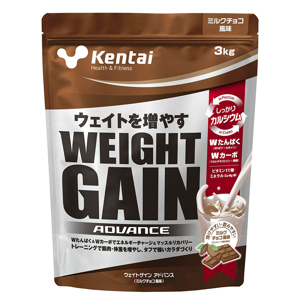 ウエイトゲインアドバンス ミルクチョコ風味【3kg】|健康体力研究所