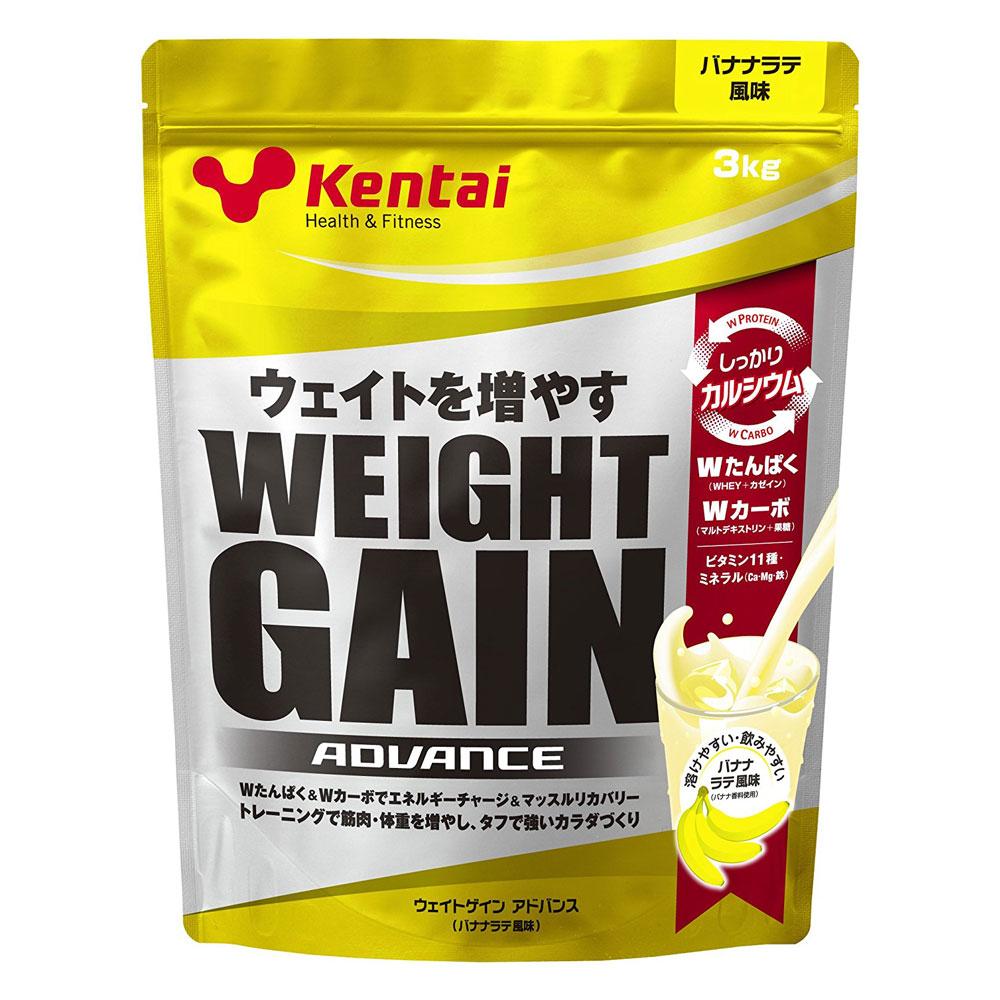 ウエイトゲインアドバンス バナナラテ風味【3kg】 健康体力研究所