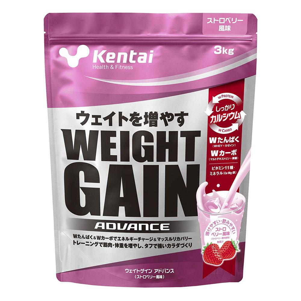 ウエイトゲインアドバンス ストロベリー風味【3kg】|健康体力研究所