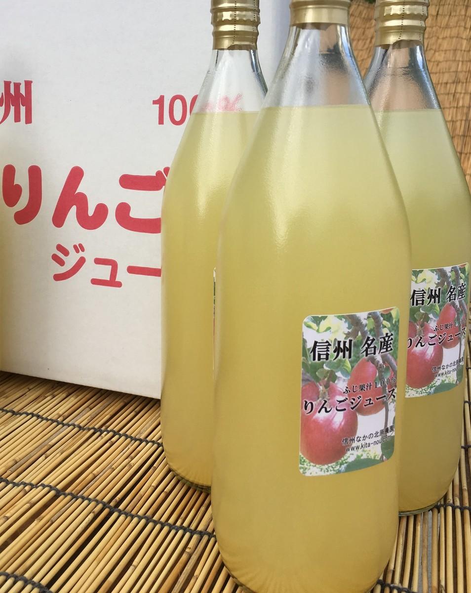 サンふじりんご種をメインに 他の品種もブレンドすることにより 飲みやすい味わいに仕上がりました 推奨 長野県産りんご100% ストレートすりおろしりんごジュース 1L×3本入 送料無料 りんご本来の味が楽しめる本格ストレート混濁タイプのジュースです 濃縮還元のリンゴジュースとはまるで違う美味しさです 最新号掲載アイテム 一部地域は有料 箱