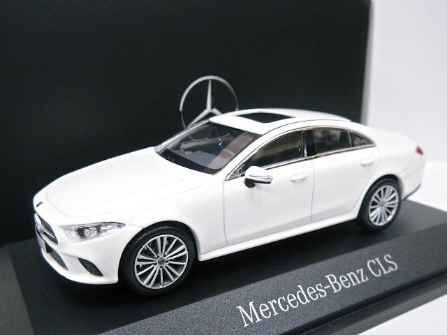 Mercedes Benz 特注 1/43 メルセデスベンツ CLS クーペ (ホワイト) 2018
