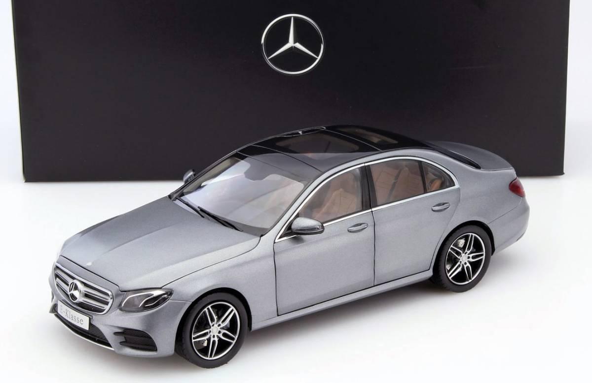 Mercedes Benz 特注 1/18 メルセデスベンツ Eクラス AMG Line 2018 (セレナイト グレー) W213