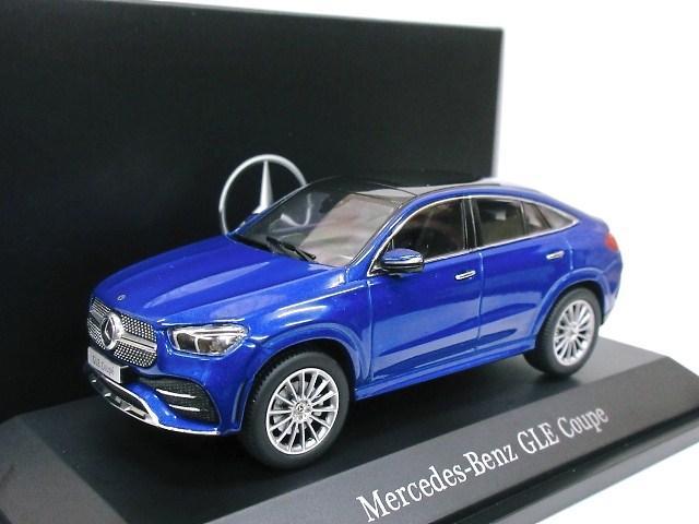 Mercedes Benz 特注 1/43 メルセデスベンツ GLE クーペ (ブルー) 2019
