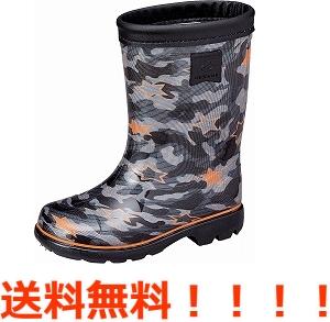 激安超特価 ムーンスター 梅雨 靴 トラスト 子供靴 キッズ レインブーツ MS RB ブラック moonstar 長靴 レインシューズ 雨靴 2E C65