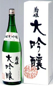 日本酒 大吟醸 菊姫 1800ml