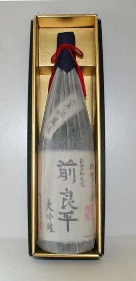 日本酒 大吟醸 大日盛 五年古酒大吟醸前良平1800ml