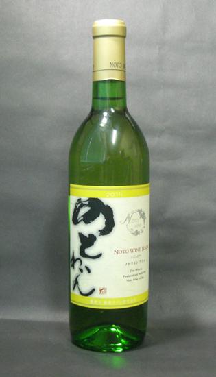 ワイン 日本産 のとわいんブラン 白 登場大人気アイテム